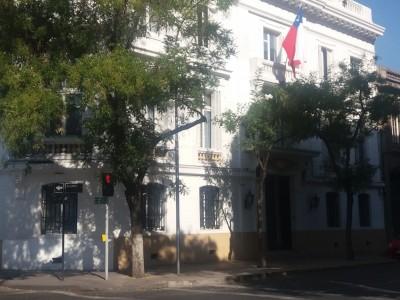 CLUB DE SS.OO. DE CARABINEROS